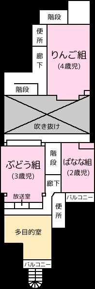img_shisetsu_2f